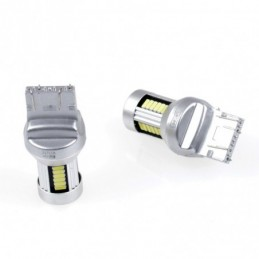 EPL29 ΛΑΜΠΑ W21/5W 7443 30 SMD 4014 CANBUS - 2 ΤΕΜ ΓΙΑ ΔΙΑΦΟΡΑ ΜΟΝΤΕΛΑ